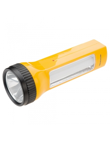 LANTERNA LED RECARREGÁVEL 20 LEDS 3W ID-9814L